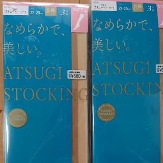 アツギ(Atsugi)のアツギ 膝下ストッキング 6足組(タイツ/ストッキング)