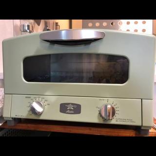 アラジン 二枚焼き トースターです