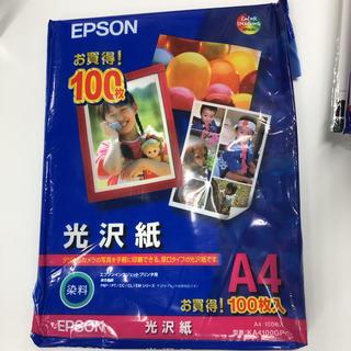 エプソン(EPSON)のEPSON A4 光沢紙 24枚入り(その他)