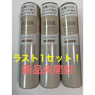 エリクシール(ELIXIR)の資生堂 エリクシールシュペリエル ブースターエッセンス 3つセット(ブースター/導入液)
