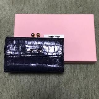 miumiu - ミュウミュウmiumiuがま口三つ折り財布中古