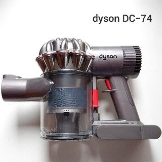 Dyson - dyson DC−74