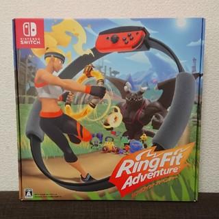 ニンテンドースイッチ(Nintendo Switch)のリングフィットアドベンチャー 未開封(家庭用ゲームソフト)