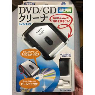 ティーディーケイ(TDK)の未使用!  TDK DVD/CDクリーナー 湿乾両用(その他)