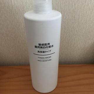 ムジルシリョウヒン(MUJI (無印良品))の無印 美白化粧水 高保湿(化粧水/ローション)