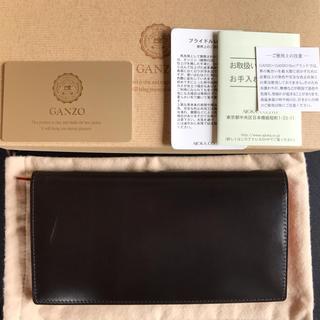 GANZO - GANZO ガンゾ THIN BRIDLE  ファスナー小銭入れ付き 長財布