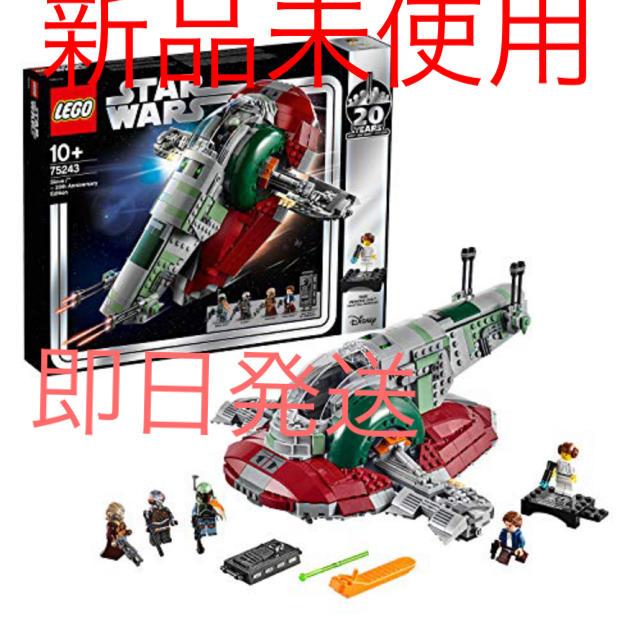 Lego(レゴ)のレゴ 75243 スター・ウォーズ スレーヴl(TM)  キッズ/ベビー/マタニティのおもちゃ(知育玩具)の商品写真