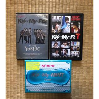キスマイフットツー(Kis-My-Ft2)のysymama様専用★Kis-My-Ft2/LIVE DVD 他3点セット(アイドル)