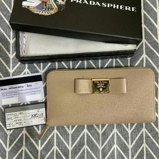PRADA - PRADAプラダ  長財布
