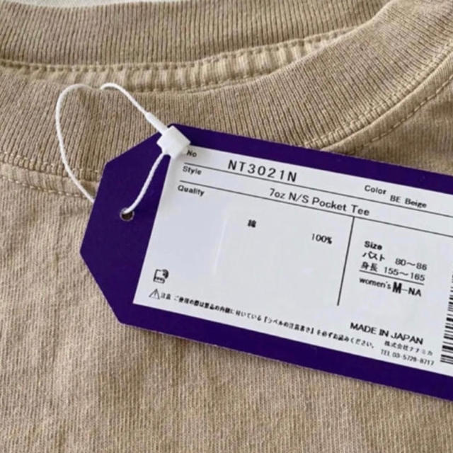 THE NORTH FACE(ザノースフェイス)のTシャツ ノースリーブ ノースフェイス パタゴニア todayful zara レディースのトップス(Tシャツ(半袖/袖なし))の商品写真