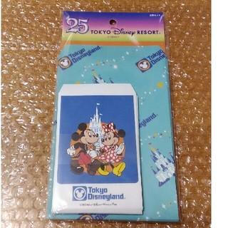 Disney - ディズニー 封筒セット 25周年