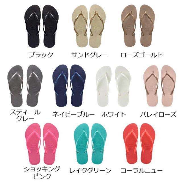 havaianas(ハワイアナス)の【mam様専用】ハワイアナス havaianas 夏ビーチサンダル レディースの靴/シューズ(ビーチサンダル)の商品写真
