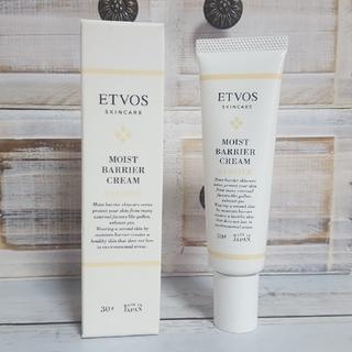 エトヴォス(ETVOS)のETVOS モイストバリアクリーム(フェイスクリーム)