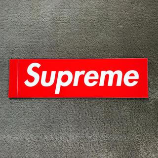 Supreme - 【まとめ買い◎】SUPREME Supreme BOX LOGO ステッカー