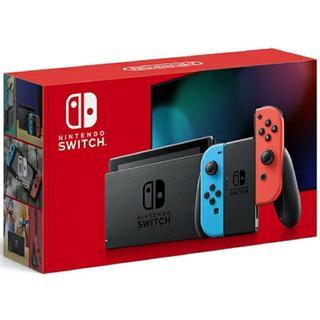 ニンテンドウ(任天堂)の新品未開封 任天堂スイッチ Nintendo Switch(家庭用ゲーム機本体)