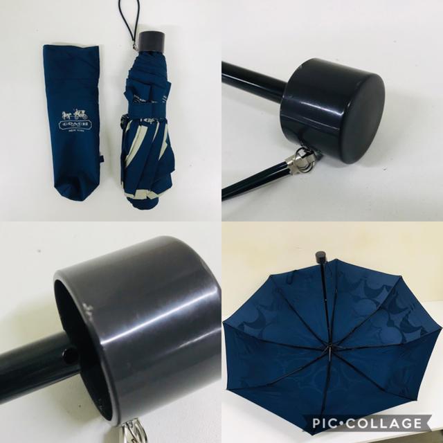 COACH(コーチ)のコーチ 大判 折りたたみ傘 傘 3 レディースのファッション小物(傘)の商品写真