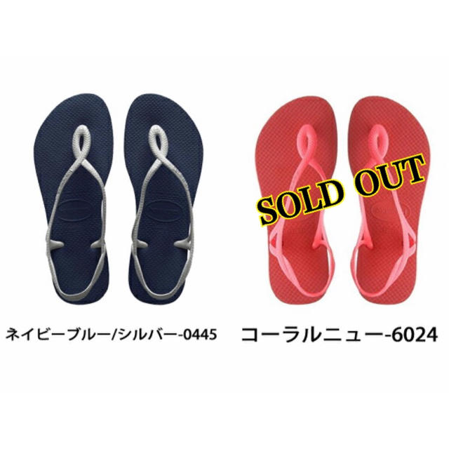 havaianas(ハワイアナス)の【タイムセール!】ハワイアナス havaianas 夏ビーチサンダル レディースの靴/シューズ(ビーチサンダル)の商品写真