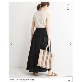 IENA SLOBE - 綿麻ギャザーロングスカート