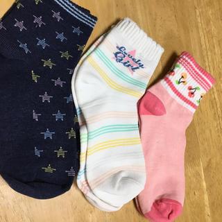 女の子靴下(21〜23cm)3足(靴下/タイツ)
