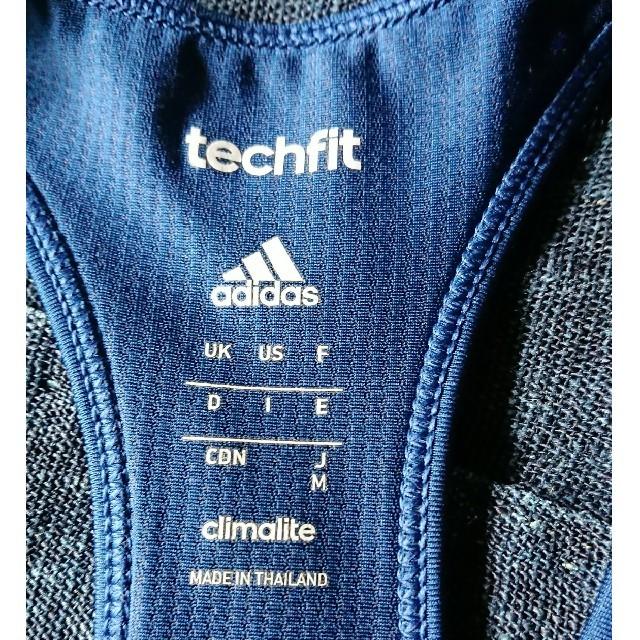 adidas(アディダス)の アディダス スポーツブラ スポーツ/アウトドアのトレーニング/エクササイズ(ヨガ)の商品写真