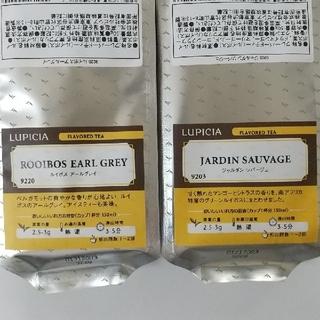 LUPICIA - LUPICIA ルピシア ルイボスティー 2袋