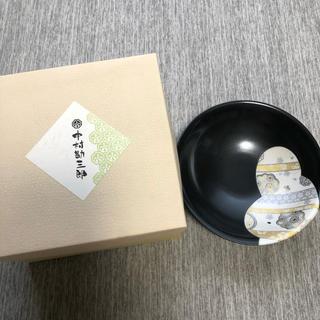 中村勘三郎 陶器 5点セット(食器)