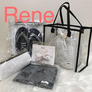 ルネ(René)の☆ Rene ☆  クリアバッグ・ビーチサンダル・ブローチ・ポーチ5点セット(ノベルティグッズ)