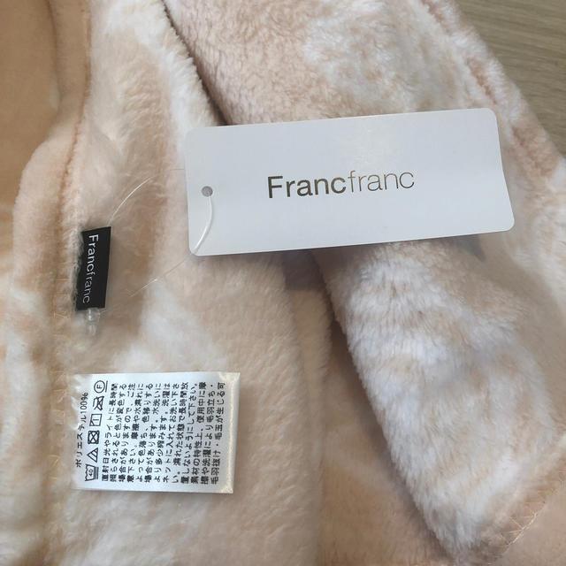 Francfranc(フランフラン)のフランフラン ブランケット スロー キッズ/ベビー/マタニティのこども用ファッション小物(おくるみ/ブランケット)の商品写真