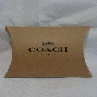 コーチ(COACH)の新品 未使用 コーチ ギフトボックス 箱 茶 ラッピング(ラッピング/包装)