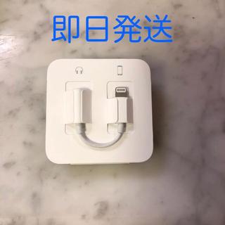 Apple - iPhone 変換アダプター