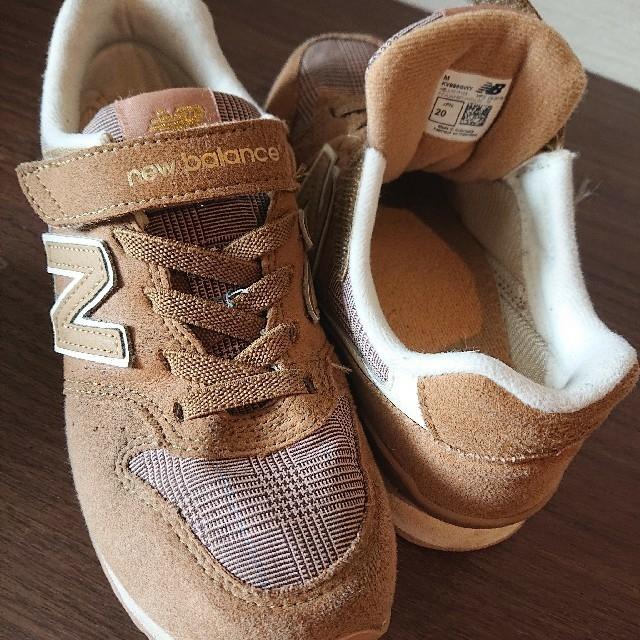 New Balance(ニューバランス)のニューバランス  スニーカー  20cm キッズ/ベビー/マタニティのキッズ靴/シューズ(15cm~)(スニーカー)の商品写真