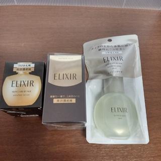 エリクシール(ELIXIR)のエリクシール 美容液、シュペリエルエンリッチドセラムCB、本体、レフィル、つや玉(美容液)