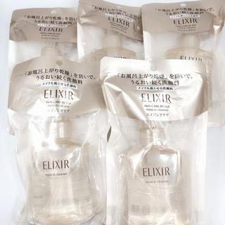 エリクシール(ELIXIR)の資生堂/エリクシール シュペリエル モイストイン クレンズ(140ml)(洗顔料)