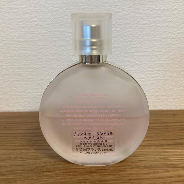 CHANEL(シャネル)のシャネル チャンス オータンドゥル ヘアミスト コスメ/美容の香水(香水(女性用))の商品写真