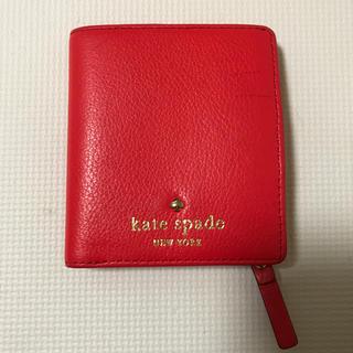 ケイトスペードニューヨーク(kate spade new york)のケイトスペード 二つ折り財布(財布)