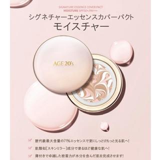 AGE20's シグネチャ エッセンス カバー パクト モイスチャー(ファンデーション)