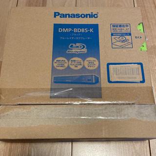 パナソニック(Panasonic)の付属品完備! Panasonic DMP-BD90-K(ブルーレイプレイヤー)