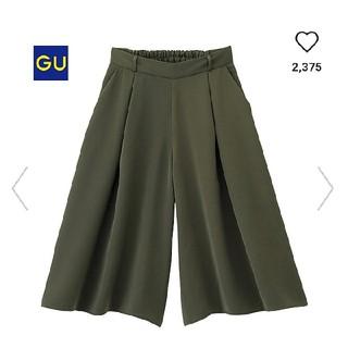 ジーユー(GU)の【GU】ガウチョ パンツ(その他)