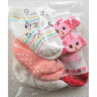 ホットビスケッツ(HOT BISCUITS)の新生児靴下4足セット(9cm~11cm)(靴下/タイツ)