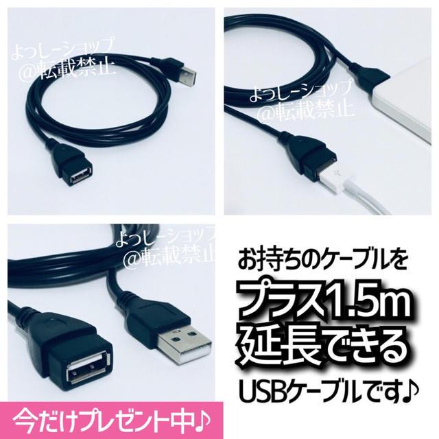 iPhone 充電器 ライトニングケーブル 充電ケーブル 1m 純正品質 4本 スマホ/家電/カメラのスマホアクセサリー(iPhoneケース)の商品写真