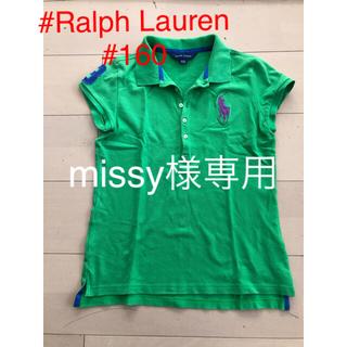 POLO RALPH LAUREN - Ralph Lauren ポロシャツ160