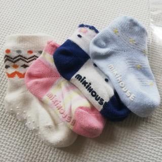 ミキハウス(mikihouse)の乳児靴下4足セット(10~12cm) ミキハウス3足+ユニクロ(くるぶし上丈)(靴下/タイツ)