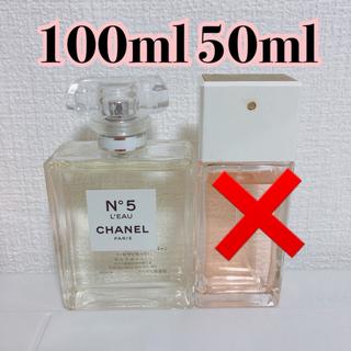 CHANEL - CHANEL 香水 2本セット