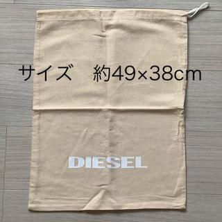 ディーゼル(DIESEL)のディーゼル 保存袋 巾着袋(ショップ袋)