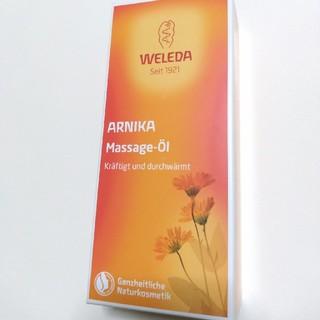 WELEDA - ヴェレダ アルニカマッサージオイル 200ml