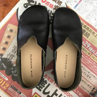 コンフォートシューズ23.5cm(ローファー/革靴)