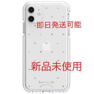 kate spade new york - ☆即日発送可能☆ケイトスペードiPhone11ケース