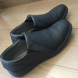 大きいサイズ コンフォートシューズ  25㎝(ローファー/革靴)