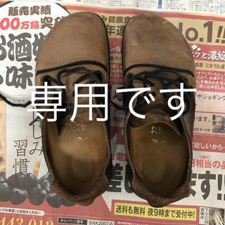 ビルケンシュトック(BIRKENSTOCK)のビルケン24cm(ローファー/革靴)