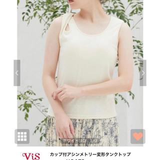 ヴィス(ViS)の今期 ビス/ViS カップ付アシンメトリー変形タンクトップ(タンクトップ)